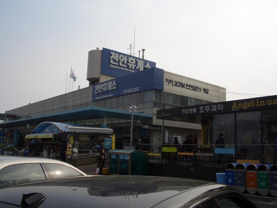 2013.01.18 천안휴게소 하행선2.jpg