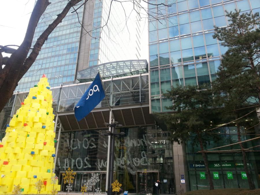 2013.12.18 강남포스코점2.jpg