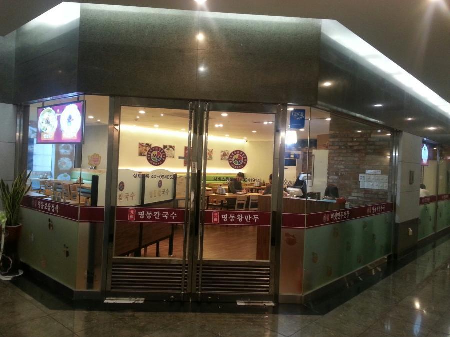 2013.12.18 강남포스코점3.jpg