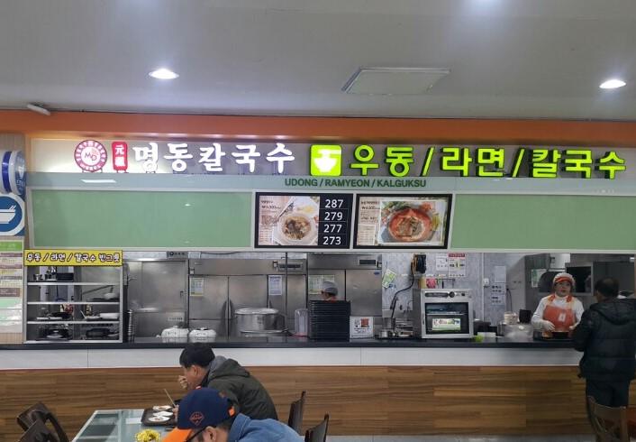 2017.12.29 추풍령(부산방향)휴게소3.jpg